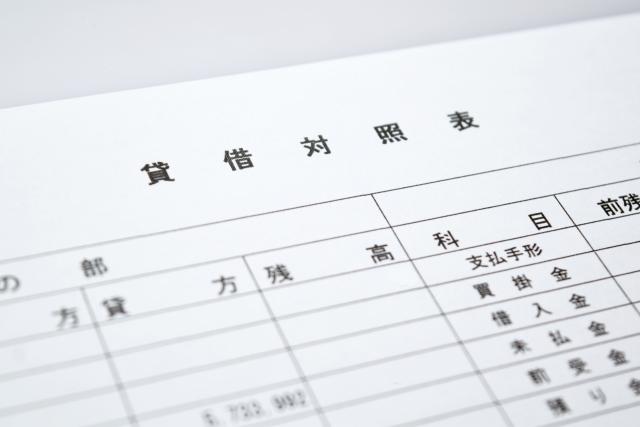対照 表 書 貸借 損益 計算